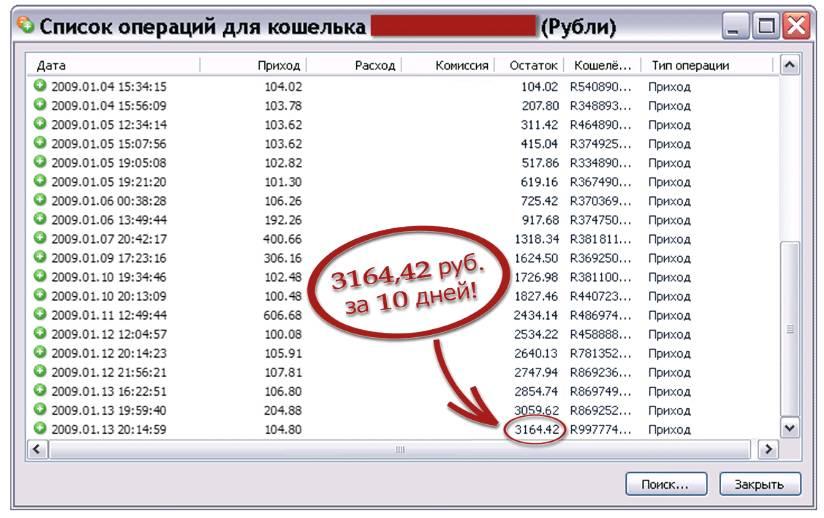 http://in-2000.narod.ru/index.files/image001.jpg